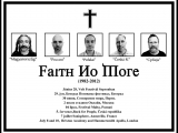 Epitaf Faith No More